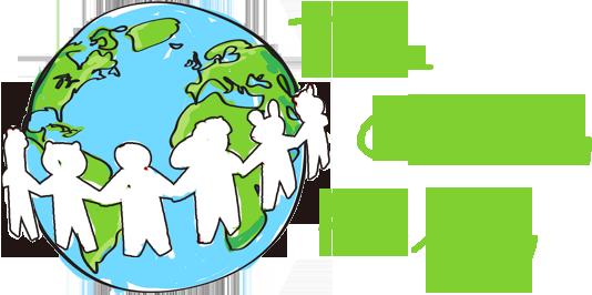 Naissance de ma start-up : The Green Family